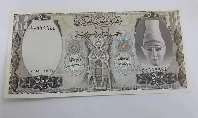 سعر صرف الليرة السورية مقابل العملات الأجنبية والذهب اليوم الأربعاء 17/1/2021