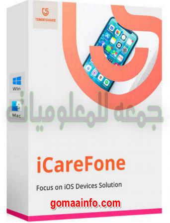 تحميل برنامج إدارة بيانات الايفون  Tenorshare iCareFone 5.9.1.2