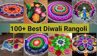 100+ Beautiful Rangoli designs for Diwali 2019  | Diwali Festival 2019 – Information, Celebrations, Importance