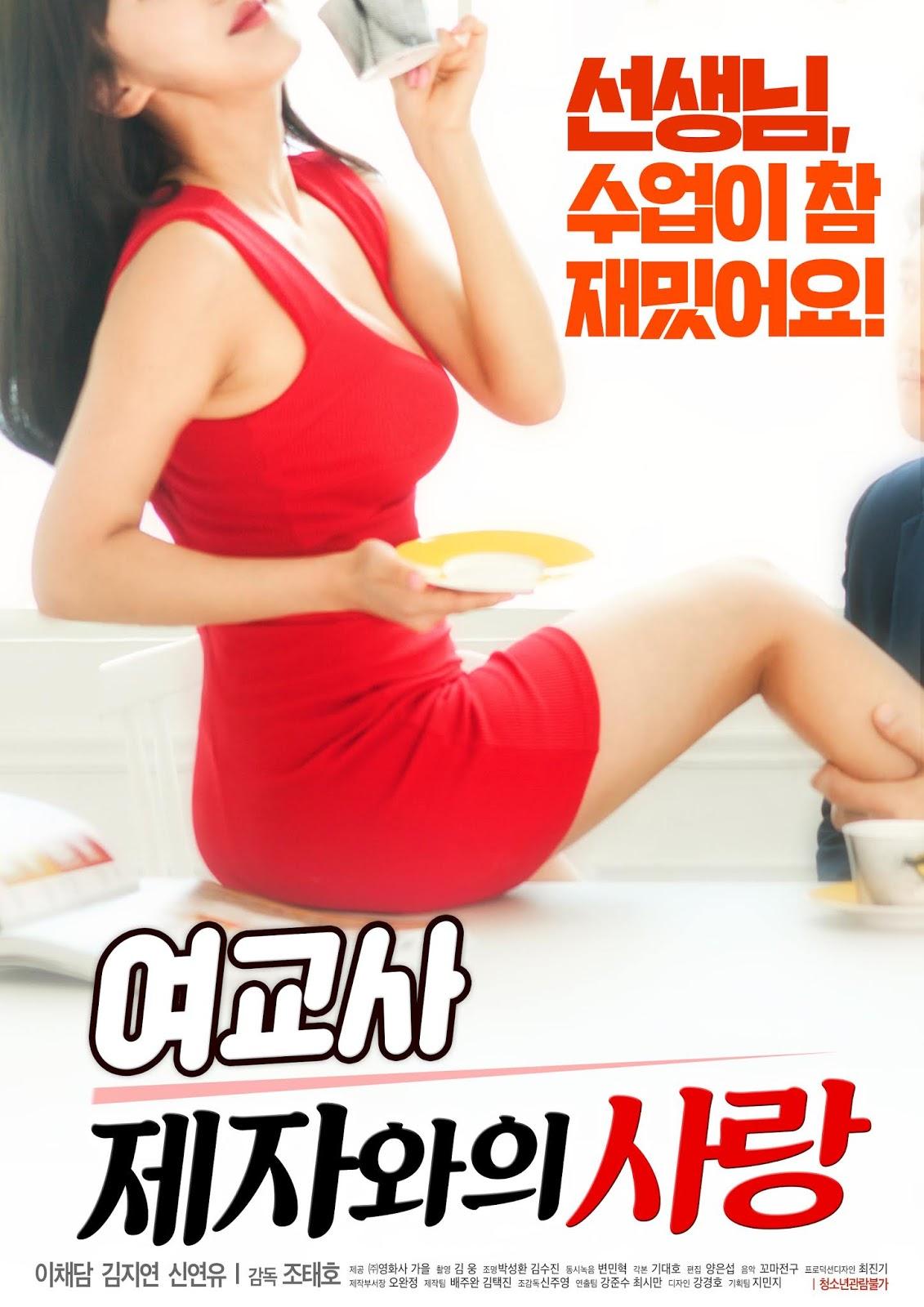 Love Between Teachers and Students Full Korea 18+ Adult Movie Online Free