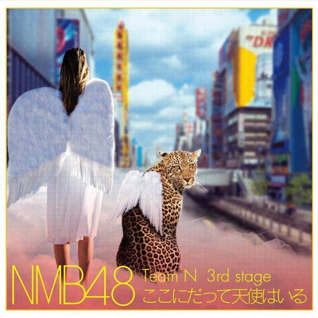 NMB48 – Cattleya no Hana wo Miru Tabi ni Omoidasu