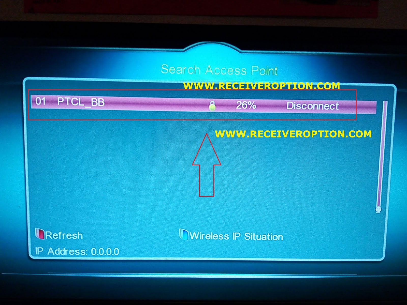 Supermax Receiver Password