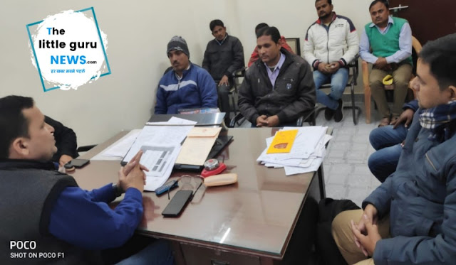 Meeting on various schemes of Block Development Officer