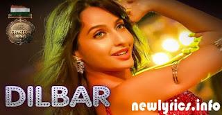 DILBAR DILBAR Full Song Lyrics - Neha Kakkar - Dhvani Bhanushali - Ikka