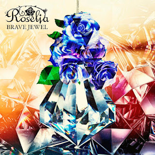 Roselia - BRAVE JEWEL [Single] 2018.12.12 [Jaburanime]