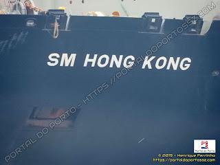 SM Hong Kong
