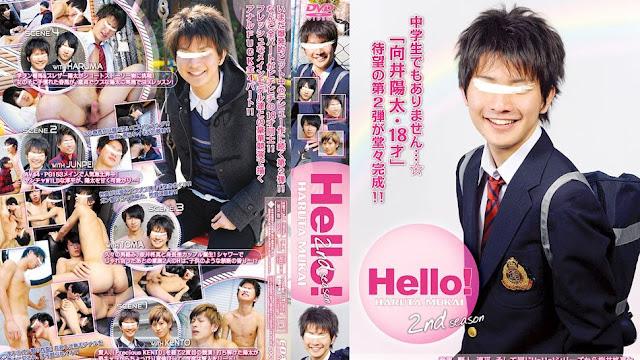 Hello! Haruta Mukai vol.2