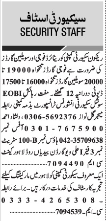 Daily Jang Newspaper Sunday Classified Security Staff Jobs 2021