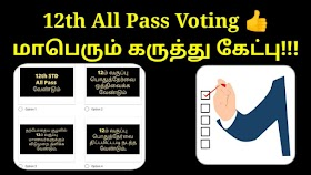 12th All Pass Voting