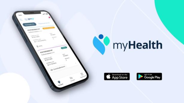 MyHealth - Διαθέσιμη νέα εφαρμογή για πρόσβαση σε ιατρικές συνταγές και ιατρικά παραπεμπτικά