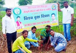 शेफर्ड टाइगर फोर्स इण्डिया की टीम ने स्मृति दिवस पर किया पौधरोपण