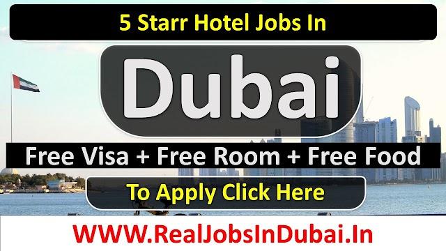The House Of Originals Hotel Jobs In Dubai  2021