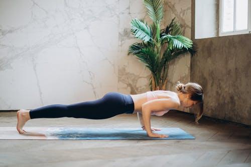 Izometrik Egzersizler İle Evde Forma Girin- Karın Bölgesi Egzersizleri