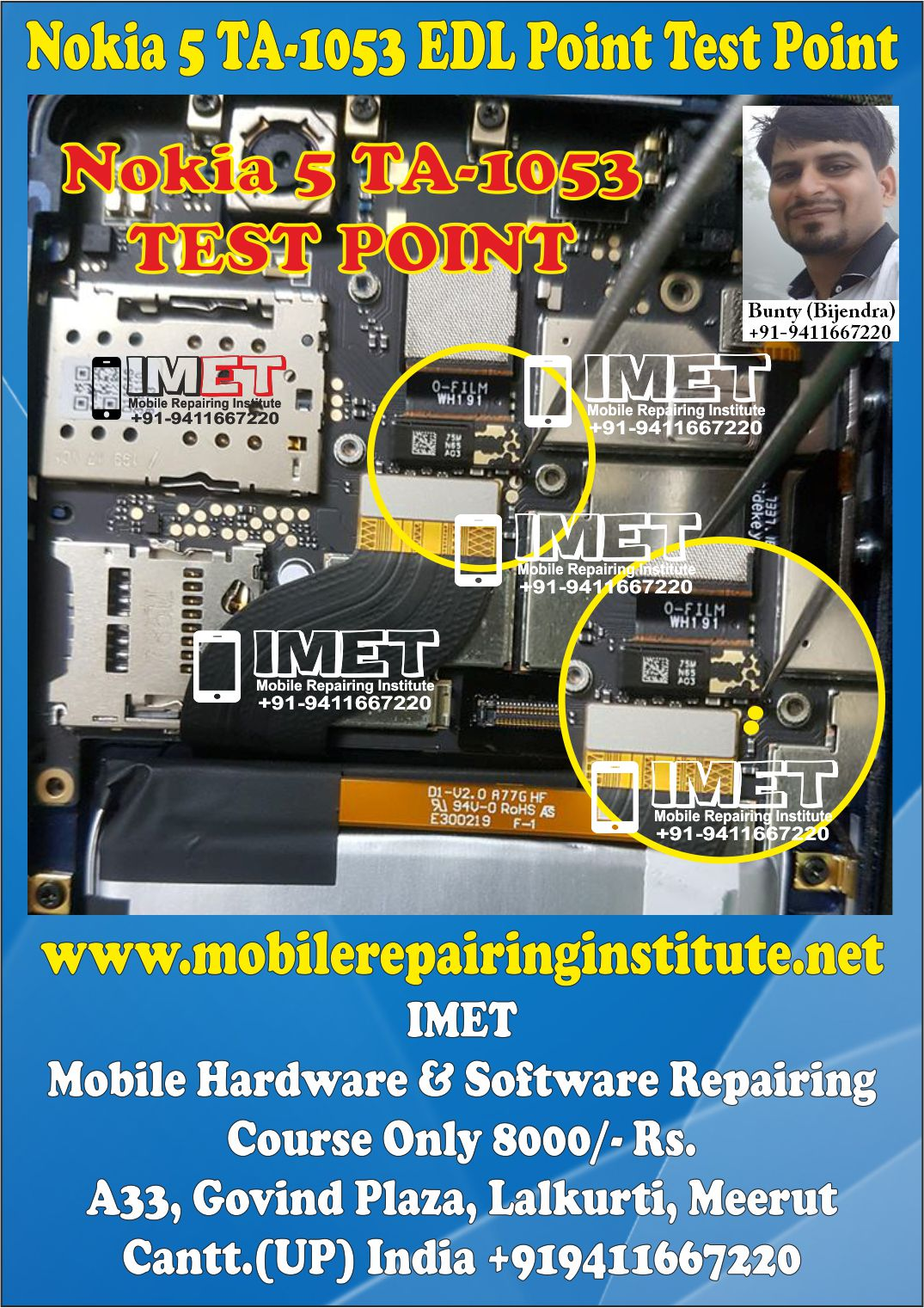 Nokia 5 TA-1053 EDL Point Test Point - IMET Mobile Repairing
