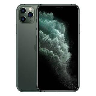سعر و مواصفات هاتف جوال iphone 11 pro ابل 11 برو بالاسواق