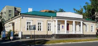 Полтава. Літературно-меморіальний музей І. П. Котляревського