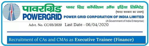Power Grid Executive Trainee (Finance) Recruitment 2020