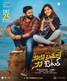 Download Solo Brathuke So Better (2020) Full Movie Dual Audio {Hindi+Telugu} 720p