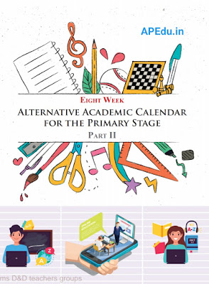 NCERT: Launched an 8-week Alternative Academic Calendar for the primary stage today.