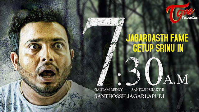 Jabardasth Srinu 7:30 AM Short Film 2017   Directed by Santhossh Jagarlapudi