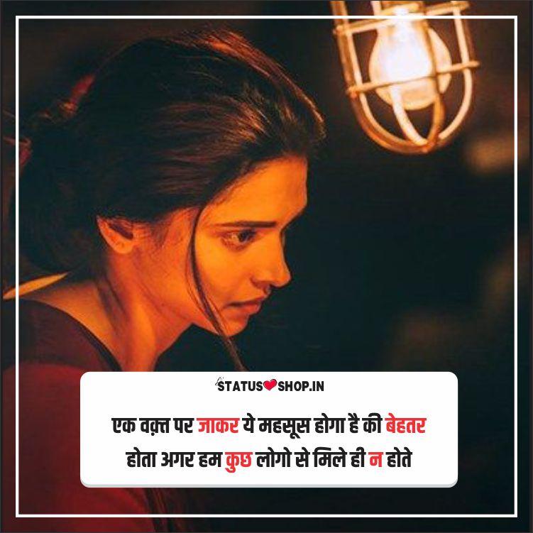New-Dhoka-Shayari