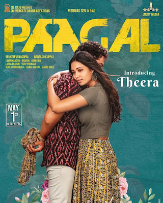 Paagal Telugu Movie Cast, Wiki, Poster, Trailer, Video Song and Full Movie