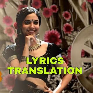 Digu Digu Digu Naaga Lyrics in English   With Translation   – Varudu Kaavalenu