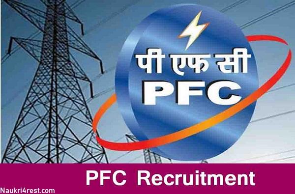 PFC Recruitment 2019 Vacancies