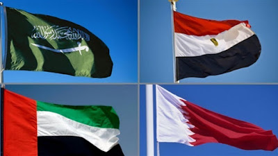 الرباعي العربي