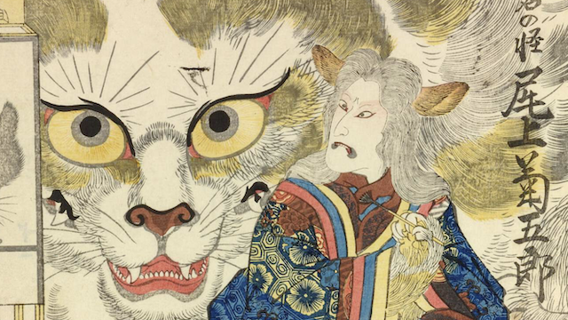 Onoe Kikugorō III Utagawa Kuniyoshi