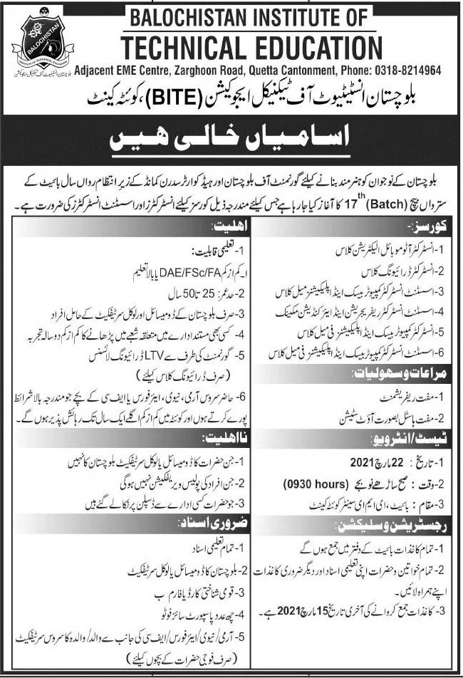 Instructor Jobs in Balochistan Institute of Technical Education Quetta 2021 BITE Latest