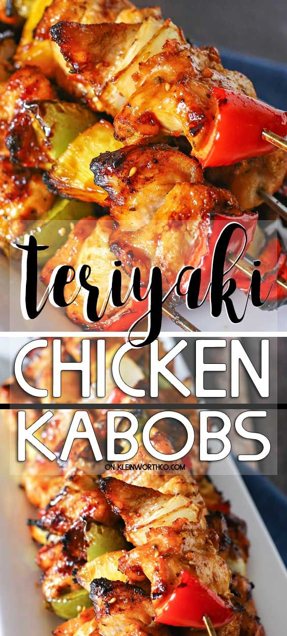 Teriyaki Chicken Kabobs are an easy chicken kebab recipe that is perfect for your summer grilling parties. Juicy & flavorful, great for tailgating & more. #teriyaki #chickenrecipe #grillingrecipe #easydinner #bbqrecipe #kabobs #chickenkabobrecipe #summerdinnerrecipes #easyrecipe #teriyakichickenrecipe #teriyakichickenkabobs #pineapple #summer #partyfood #summerholidayrecipes #tailgating #gameday #grilled