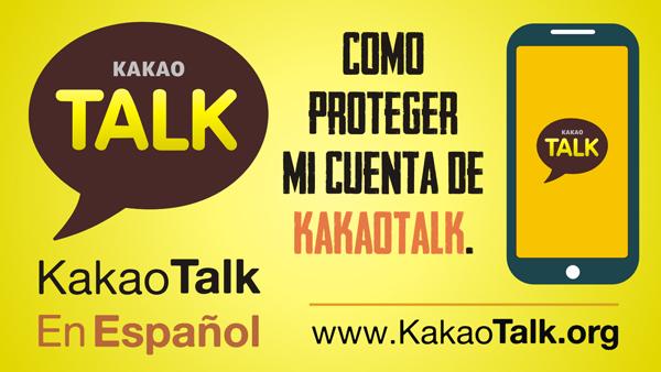 Como proteger mi cuenta de Kakao Talk