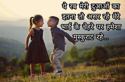 bhai Images