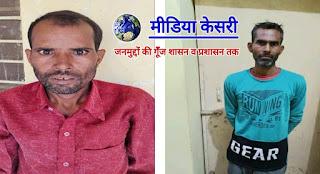 Bharatpur, Rajasthan- BJP सांसद रंजीता कोली को जान से मारने की धमकी देने के मामले में दो गिरफ्तार