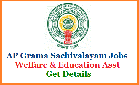 Andhra Pradesh Grama Sachivalayam Recruitment Notifications floating is continuing. Online Applications are invited from eligible candidates for AP Grama Sachivalayam Welfare and Education Assistant. Filling up of 11,158 Vacancies of Village Welfare and Education Assistant jobs in Grama Sachivalayam District wise Vacancies Eligibility criteria Educational Qualifications Scheme of Examination Exam Pattern Syllabus Exam Dates Downloading of Hall Tickets Results Complete Schedule is here get Details ap-welfare-and-education-assistant-jobs-vacancies-qualification-online-application-form-gramasachivalayam.ap.gov.in