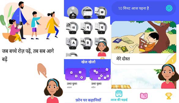 Google launches 'Bolo' app to help children read in Hindi, English