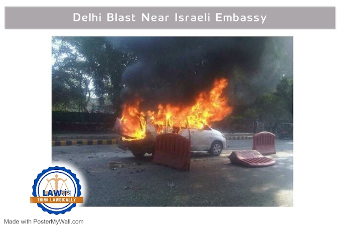 Blast near Israeli embassy in Delhi, on 29th anniversary of India-Israel.