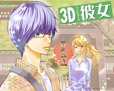 3D Kanojo de Mao Nanami