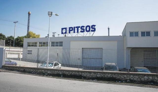 Η γερμανική ΠΙΤΣΟΣ φεύγει από την Ελλάδα και πάει… Τουρκία!