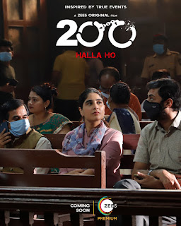 Amol palekar amol palekar starrer 200 halla ho powerful trailer release which shows dalit womens exploitation