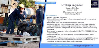 Drilling Engineer | وظائف الامارات