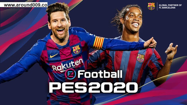تحميل لعبة بيس 2020 اخر اصدار 4.3.1 PES efootball 2020 APK