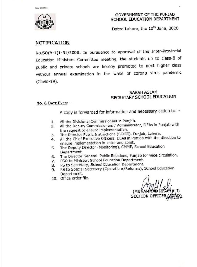 PROMOTION OF STUDENTS TO NEXT HIGHER CLASS