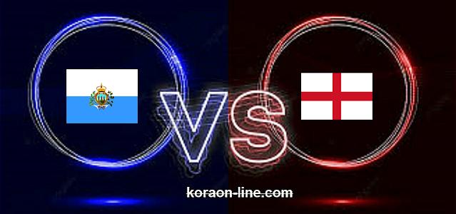 كورة اون لاين مشاهدة مباراة إنجلترا وسان مارينو بث مباشر اليوم تصفيات كأس العالم 2022: أوروبا