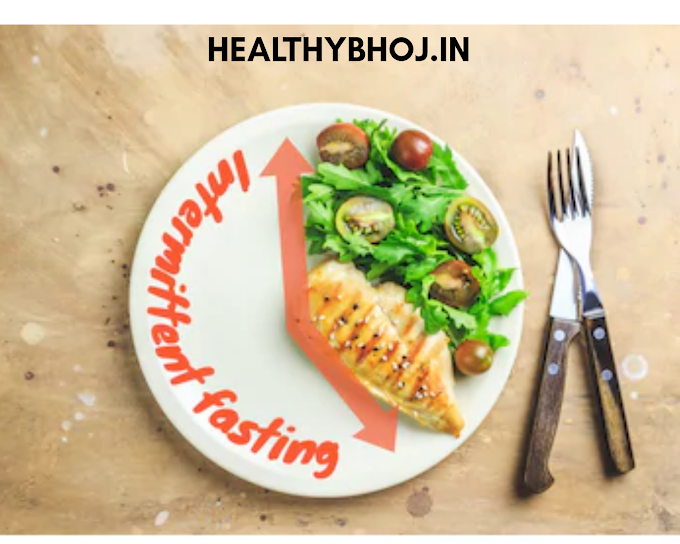 What is intermittent fasting in Hindi