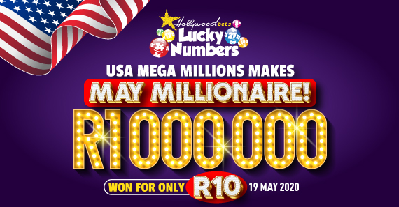 R1 Million Won for R10