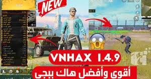 تحميل vnhax اخر اصدار