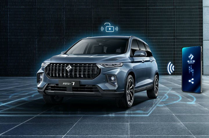 GM ra mắt xe liên doanh mới tại Trung Quốc