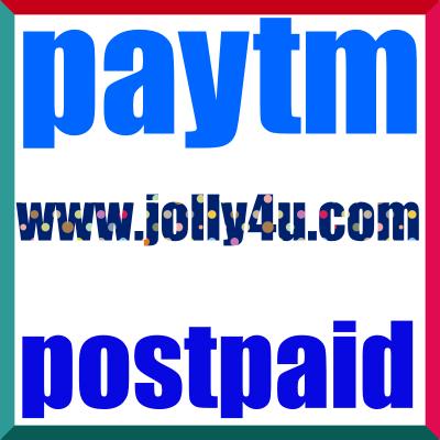 PAYTM POSTPAID क्या है?